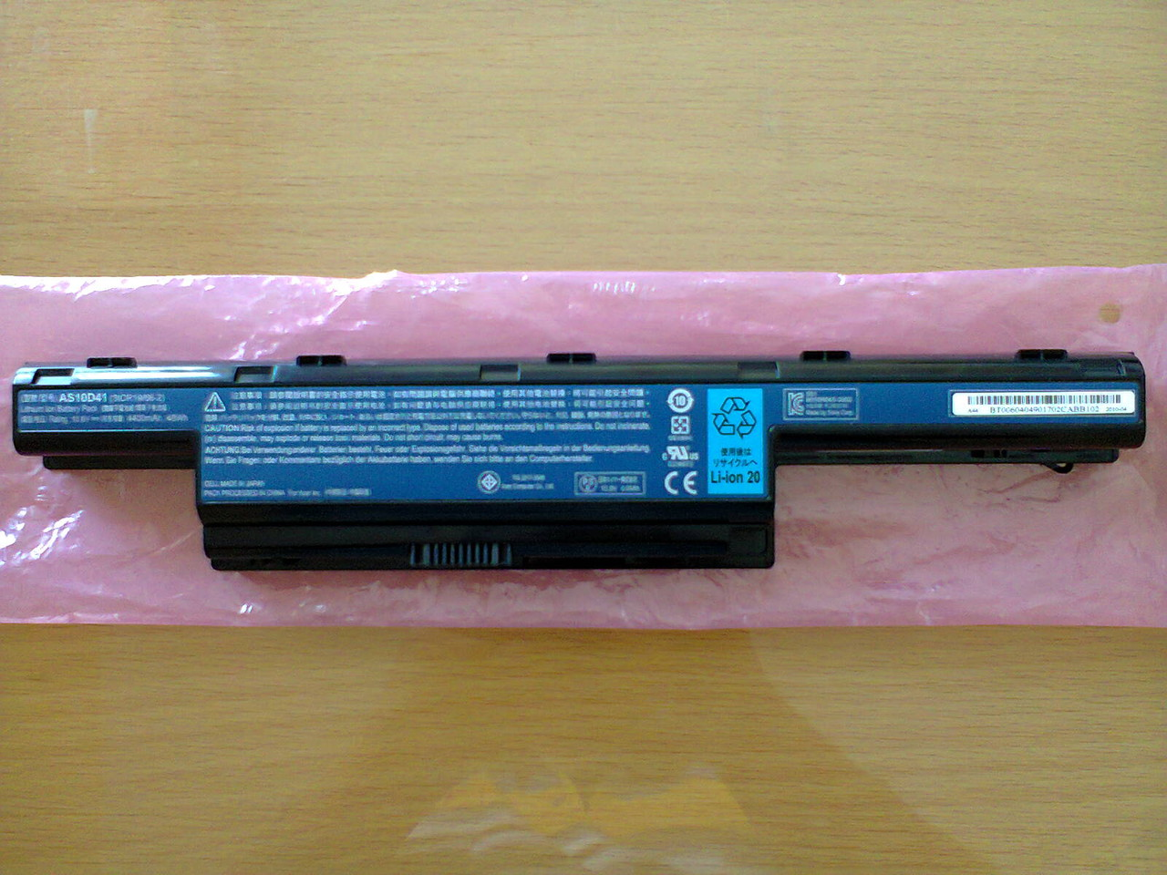 Batre Baterai Laptop Acer 4349 4738 4739z 4741 E1 421 431 4738z Battery Batrei Aspire One 4738zg 4349z 4551g Harga Original 471 451g 571